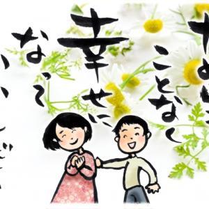 ★梅の花が咲きました&間違いだらけのサプリ選び