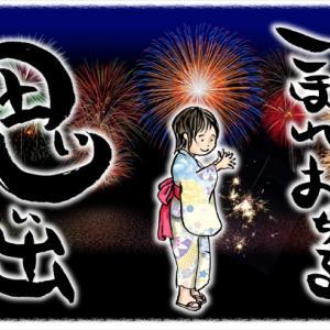 ★日焼け!!!&ROCK IN JAPAN FESTIVAL2019