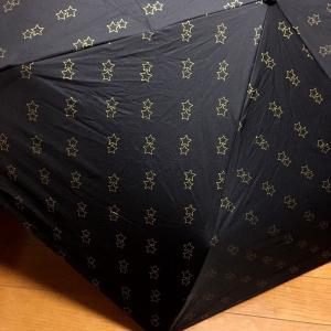 セブンスターの傘/FREECELL/SODA
