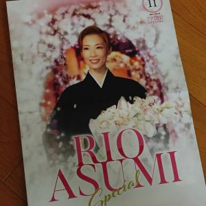 今更ですが、花組東京公演初日映像を見ました