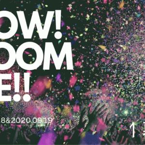 【雪組】色々詰め込まれたコンサート「NOW! ZOOM ME!!」(2020.09.18&19)感想(第1幕)