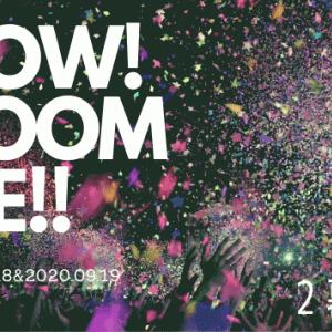 【雪組】タカスペみを感じるコーナー…「NOW!ZOOM ME!!」(2020.09.18&19)感想(2幕)