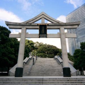 日枝神社と私の御朱印帳コレクション