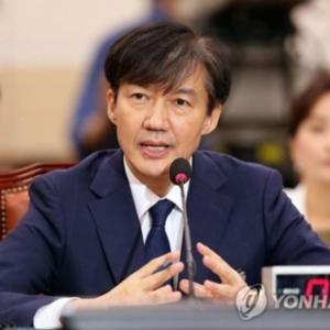【聯合ニュース】 韓国チョ・グク法相が辞意表明〜ネットの反応「文の不支持勢力に勢いつけることになるな、文は民衆をなめすぎた」「お楽しみはこれからww」