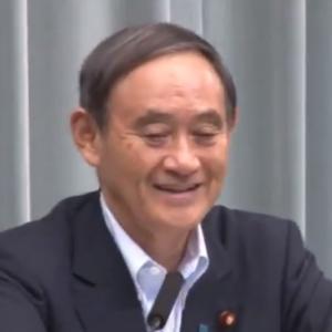 菅官房長官「GSOMIA失効の影響は限定的」~ネットの反応「いつも北朝鮮に好意的なマスコミコメンテーターが、失効しそうになるとやたらと北朝鮮の脅威煽ってて笑うわww」