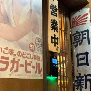 韓国に「旭日旗居酒屋」が誕生し大繁盛 入口に朝日新聞の社旗~ネットの反応「おそらくここは攻撃の対象から外れるだろうなw」
