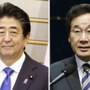 韓国首相、韓国側がGSOMIAの破棄を撤回する代わりに、日本側に対韓輸出管理の厳格化を撤回するよう求める見通し~ネットの反応「俺が共同経営者に復帰してやる代わりに起訴を取り下げろみたいな謎取引でワロタ」「日本に何もメリット無くて草」