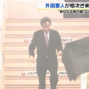 【天照大神】「即位礼正殿の儀」が始まった途端、雨がやみ、虹がかかり、日が差し青空が見え始め、富士山も姿を現す 韓国の李首相来日時には傘を壊す暴風雨~ネットの反応「ワロタww」