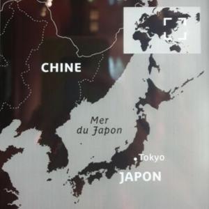 『フランス国立人類博物館、韓国を中国の領土と表記』が韓国ネット掲示板で話題に 韓国ネット「先見の明があるねw すぐに中国の領土になるだろうw 現政府がやっていることを見れば」