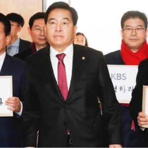 韓国の公共放送KBS、世論調査の不正を認め謝罪 保守系政党に不利な結果が出るよう質問〜ネットの反応「日本のマスコミも同じことやってるけど、絶対に認めないし謝罪しない」