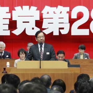 共産党大会で志位氏の委員長継続を了承 就任から20年「必要とされている」〜ネットの反応「志位(独裁20年目)『アベ独裁ガー!アベ4選に反対!』wwwwwwwwwwww」「安倍ちゃんも必要とされてんだよw」「志位政治を許さない」
