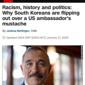 CNN「ハリス大使を日系であることを理由に非難すれば、米国ではほぼ人種差別とみなされる」〜ネットの反応「この記事、日系でも米国人への差別はダメで、日本人なら差別してもOKって言いたいんだろ?」「リッパート大使を切りつけたのはどういう論法でいくの?」