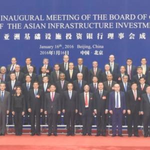 中国が主導するAIIB 中国識者「日本が加盟する『機』は熟した」~ネットの反応「まだバスは停留所にいたのかよwww アイドリングだけでガス欠になってるだろwww」「よっぽど内情が苦しいんだな」