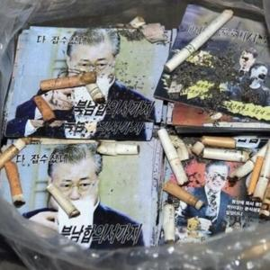 文大統領の顔にたばこの吸い殻…北朝鮮が公開した「対韓国工作ビラ」〜ネットの反応「コラ画像の応酬w 子供かよ」「ザコww 発想が貧困過ぎるから電通にビラ発注すりゃ良いのにww」「あいちトリエンナーレで展示されてそう」