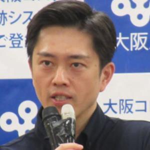吉村知事「僕を第1号にして」全国初のワクチン治験~ネットの反応「じゃあ俺が」「いやいや俺が」「愛知県知事で試した後のほうがいいよ?」