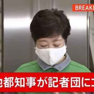 東京都、新たに295人のPCR陽性者を確認~ネットの反応「この数字の発表に意味がないことにそろそろ気づこうや」「今現在で重症者16人なら完全に弱毒化してるだろ」