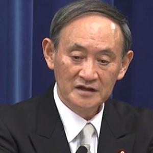 それではここで、菅総理が就任から3日でやったことをご覧ください~ネットの反応「スタートダッシュ過ぎる」「ガースー飛ばし過ぎw」「期待されているうちに選挙したほうがええぞ」
