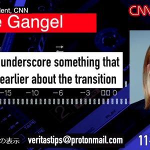 ミシガンの郵便局の内部告発者をスクープしたジャーナリスト、CNNのジェフ・ザッカー社長に電話をかけ、インサイダーの電話録音を公開すると予告 第一弾のCNN特派員の会話を公開 CNN特派員「トランプ氏の選挙での主張をどのように隠蔽すべきか」を語る