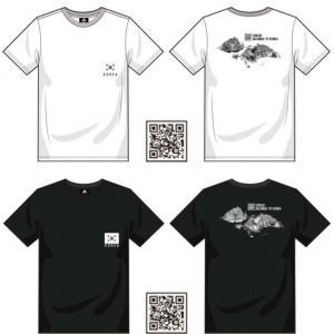 【東京五輪】韓国で「独島Tシャツ」が登場 「独島は韓国の地だ」と刻まれたTシャツを協賛として五輪選手団に提供 =ネットの反応「はい、五輪憲章違反」「このシャツを着ない選手は親日だ!とか言って叩き始めるまで見えた」