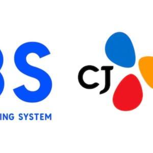 TBS、韓国の大手エンタテインメントグループCJ ENMとパートナーシップ協定を締結 =ネットの反応「ますます韓国推しが激しくなるな」「日本国民の共有財産である電波を返してからやれよ」