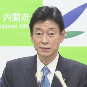 英国、TPP参加に向けて22日に交渉開始… タイ・台湾も関心を示す 韓国も何故か関心を示す