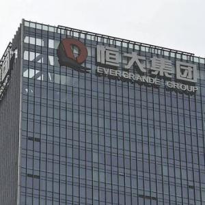 <日本経済新聞> 中国政府から見放された中国恒大、反習近平派と親密だったことが原因か… =ネットの反応「つまり、見せしめなんだね」