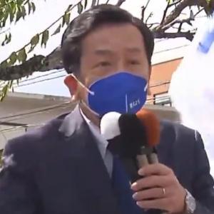立憲民主党・枝野氏「表紙だけ変わって何も変わっていない!」と自民党を批判 =ネットの反応「お前らは表紙そのままでタイトル変えただけだろ」