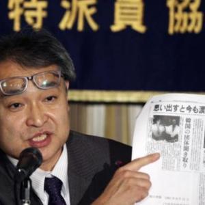 慰安婦証言を最初に報じた元朝日新聞記者・植村隆、韓国でジャーナリズム賞受賞〜ネットの反応「www 朝日新聞の記事で読みたいわwww」「嘘捏造を称賛する国w」「何年後、何十年後かには手のひらを返されて、韓国を貶めた人間として韓国から袋叩きにあう未来しか見えない…」