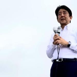 安倍首相、通算在職日数(7年11カ月)が戦前の桂太郎と並んで歴代最長に 明日20日には単独1位となり、106年ぶりに記録を更新〜ネットの反応「特定野党も結局8年近く無能だったと証明出来て良かったな」「生きているうちにこんな記録を共有するとは思わなかったわ」