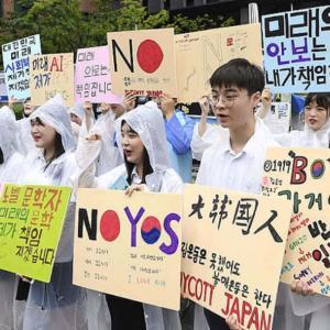 どうにも止まらない韓国の「ノージャパン運動」~ネットの反応「そのまま突き進め」「その運動で消費が落ち込み、多くの韓国人労働者が職を失ってるんだけどなw」