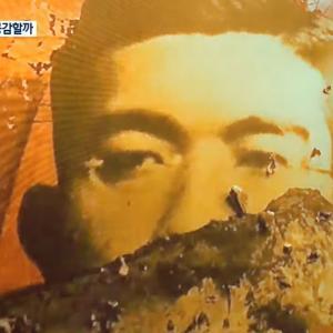 【毎日新聞】昭和天皇の肖像燃やす映像や少女像は、日本人へのヘイトには当たらない~ネットの反応「李舜臣や安重根や李承晩の肖像を燃やして同じこと言うとは思えないんだかw」「反日無罪って言い切れよ変態」