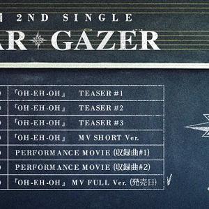 JO1 STAR ☆ GAZER  待機中