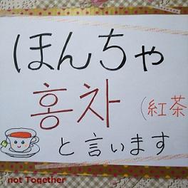 JO1豆ちゃんヨントン覚え書き(初日5/29 2021年)