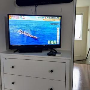 寝室にテレビは必要?設置してみたら案外良かった。FireTVStickも追加購入