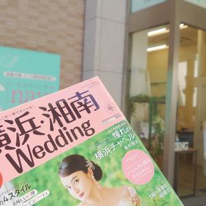 横浜のウェディングナビさんへ行ってきました