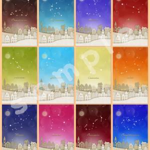 12宮星座と北欧風星空