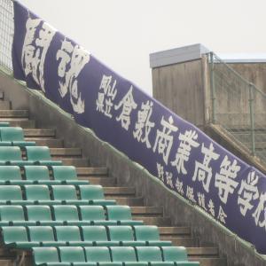 岡山大会、始まっています!