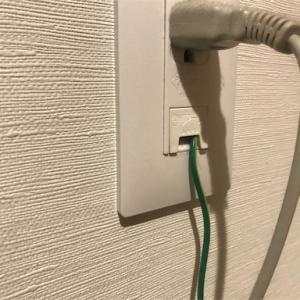 【電気のプロが教える】家電製品購入時、アースは確実にとってますか?