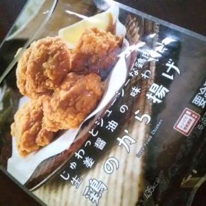 ローソンの冷凍唐揚げで唐マヨ丼~パート休みの昼ごはん~
