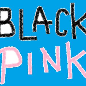 MステのBLACKPINK(ブラックピンク) とパプリカとおばはん。