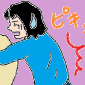 年齢によるやる気と体力、息子の体調不良