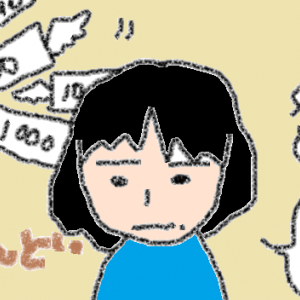 インフルエンザ予防接種~受験生~