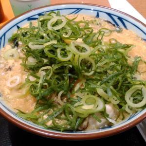 丸亀製麺の牡蠣づくし玉子あんかけ~年の瀬の買い物~