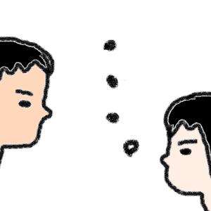 夫への疑惑。