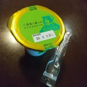 セブンスイーツ~小洒落た感じのピスタチオケーキ~