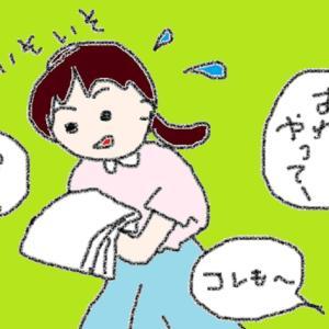 https://syufu-blog.com/syokuba-ohitoyosi-yowatarijozu/