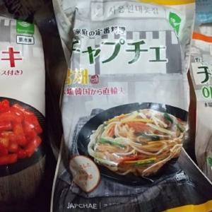 晩御飯、何作ろう・・