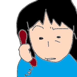 感じの悪い電話。