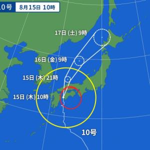 台風情報に惑わされる。