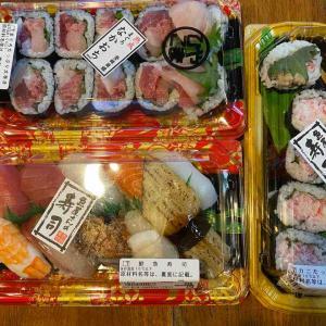 テレビでやった 生鮮館やまひこ ほぼネタお寿司🍣